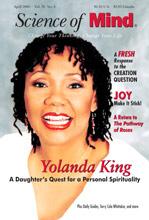 yolanda-king
